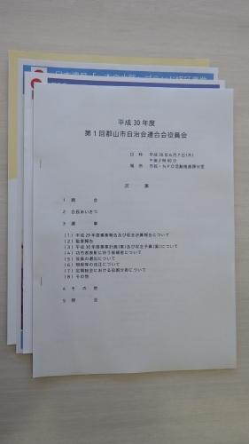 RIMG4205.JPG